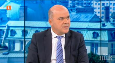 Министър Бисер Петков обеща увеличение на заплатите на социалните работници