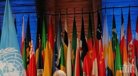Боил Банов очерта българските приоритети в програмите на ЮНЕСКО