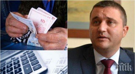 ПЪРВО В ПИК TV: Министър Горанов с разкрития за болничните: Подобна практика има в 2/3 от Европейския съюз (ОБНОВЕНА)