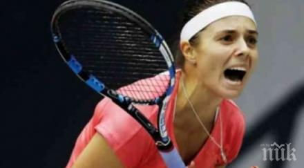 Виктория Томова отпадна на полуфиналите на тенис турнир в Тайван