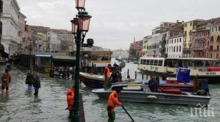водата венеция отдръпва