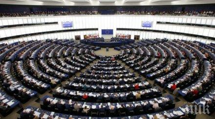Европарламентът: Журналистите трябват да бъдат защитени