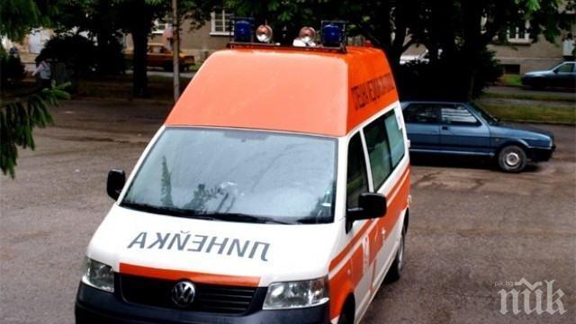 Видинчанин катастрофира тежко край Сираково, спътничката му е с фрактура на коляното