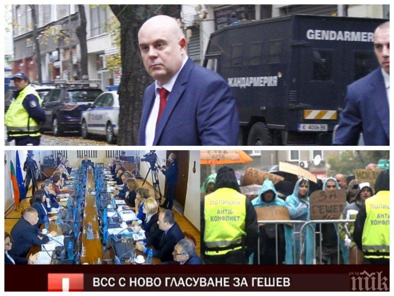 ПЪРВО В ПИК TV: ВСС преизбра категорично Иван Гешев след ветото на Радев! Резултатът се повтори - 20:4 (ОБНОВЕНА/СНИМКИ)