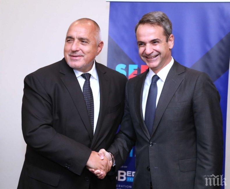 ЕКСКЛУЗИВНО В ПИК TV: Борисов се срещна с Мицотакис в Солун. Ето какво обсъдиха