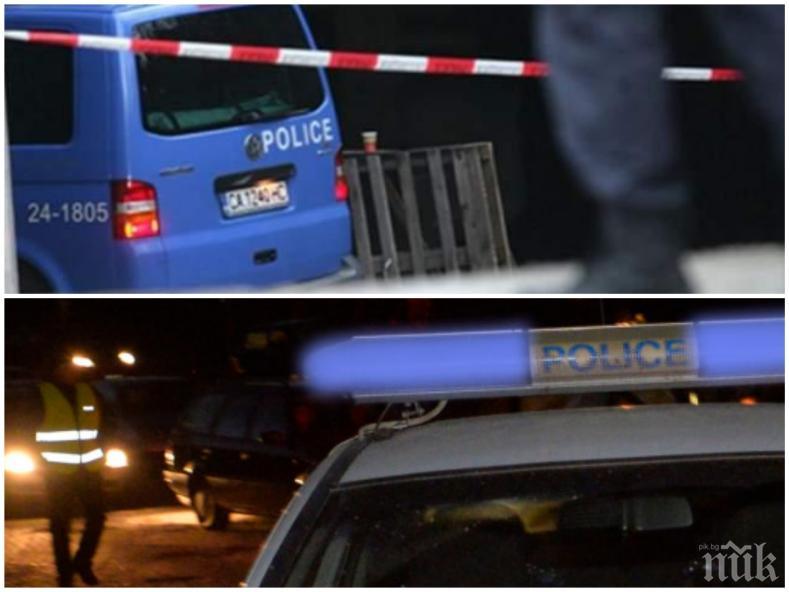 ИЗВЪНРЕДНО: Въоръжен обир в София, има ранена служителка (ОБНОВЕНА)