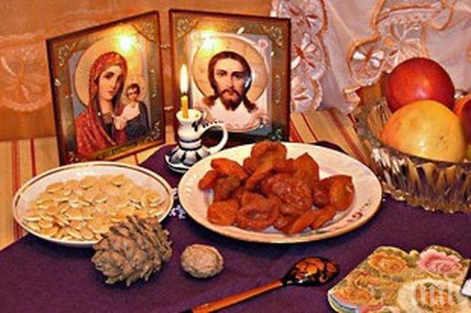 Започват Коледните пости. Християните се очистват, за да посрещнат с чисто сърце, душа и тяло Сина Божий