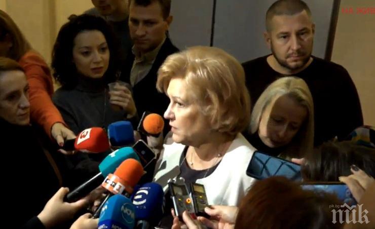 ПЪРВО В ПИК TV: Менда Стоянова с горещ коментар за промените при болничните - вчерашните предложения били на Патриотите (ОБНОВЕНА)