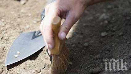 Археолози от Кюстендил с уникална находка (СНИМКИ)