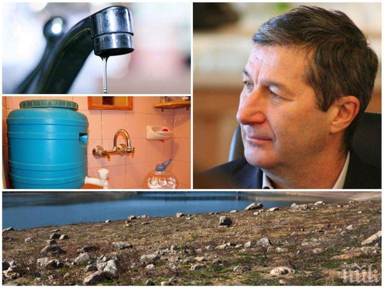 ЕКСКЛУЗИВНО В ПИК! Владимир Каролев с остър коментар за водната криза в Перник: Това е само началото на айсберга, по предизборни причини бившата управа не наложи режим