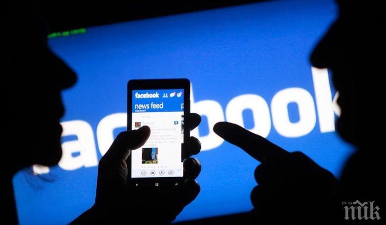 Фейсбук изтри 5,4 милиарда фалшиви профила