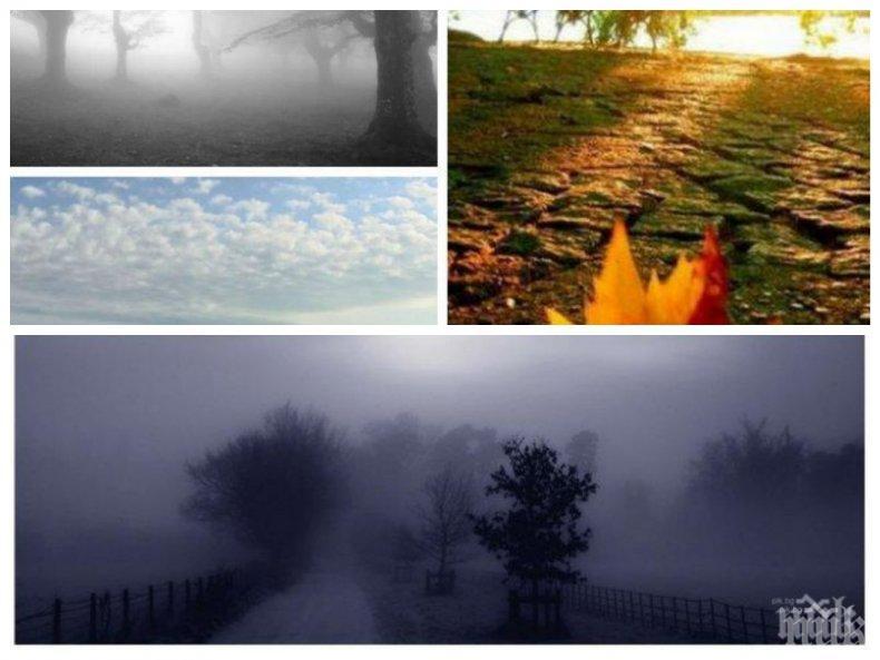 Мъгли и облаци в ниското, слънце по билата. До 18°, където грее