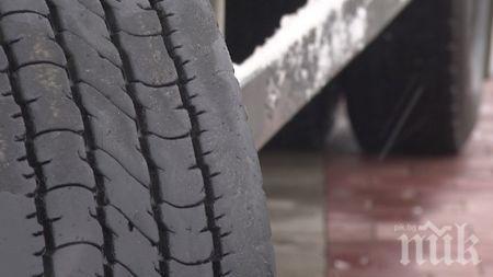 ВНИМАВАЙТЕ: Вече глобяват, ако сте без зимни гуми