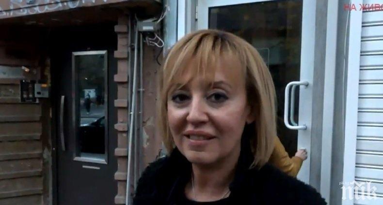 Мая Манолова и Никола Вапцаров правят манипулации с презастрояването в София