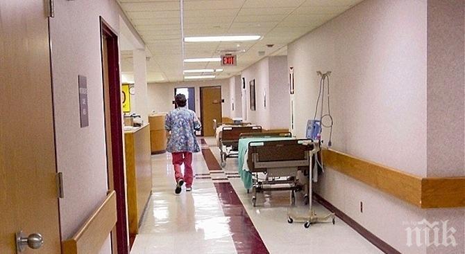 Габровската болница открива обновено неврологично отделение