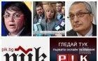 Кликата на Нинова призна след Костов: ПИК е фактор! Умните политици и 1 000 000 българи ежедневно го знаят. Останалото е мижи, да те лажем