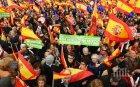 Процесът срещу Ким Тора слага начало на предизборната кампания в Каталуния