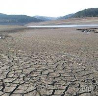 """Къде бяха """"зелените екокомунисти"""", когато водата на Перник изчезваше? И защо ги няма на протестите сега"""