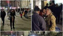 """Йоло Денев, Силвия Великова и Христо Иванов предвождат """"протест"""" от стотина души срещу Гешев"""