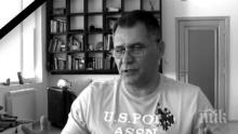 Инфаркт погуби знакова фигура на политиката и ъндърграунда в Бургас