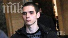 ТЕМИДА: Намалиха наполовина присъдата на прокурорски син, затрил двама на пътя