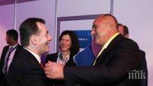 Борисов предложи на румънския си колега: Да проведем нова четиристранна среща със Сърбия и Гърция
