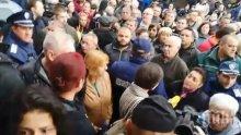 ИЗВЪНРЕДНО: Перник се тресе! Протестиращи опитаха да нахлуят във ВиК, искат да линчуват Ваньо Сушата