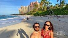 Мъжът на Теди Бургазлиева сбъдна мечтата й за меден месец на Бахамите