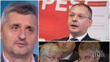 Кирил Добрев брани Нинова: Докладът на опозицията беше дребнав