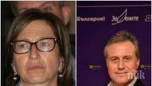 Разплетена схема на скандалната съдийка Дишева и мъжа й срещу развитието на Витоша и Банско