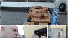 УДАР НА ПРОКУРАТУРАТА И МВР: Спипаха хероин за над 3 млн. лв. на Дунав мост - Гешев проговори за избора на ВСС и атаките срещу него (СНИМКИ)