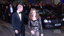 Кейт Мидълтън блесна с уникална рокля на благотворително парти (СНИМКИ/ВИДЕО)