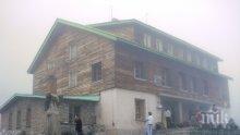 Спасиха турист, пропаднал в улей под връх Ботев