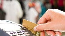 Страх в Кюстендил сред продавачите - сложиха баджове, за да не ги глобяват