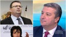 ГОРЕЩА ТЕМА: БСП похвали кандидатурата на Сотир Цацаров за шеф на КПКОНПИ! Драгомир Стойнев: Доказал е, че може да бъде независим
