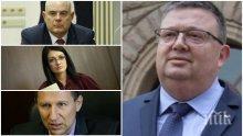 САМО В ПИК: Кой става главен прокурор, ако Цацаров оглави антикорупционната комисия