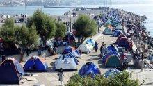 Премиерът на Гърция бие аларма: Положението в бежанските лагери е неописуемо