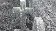 СОЦИАЛНА ПРИДОБИВКА: Осем декара ново гробище копаят в Кърджали