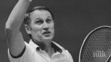 ШОК! Откриха мъртъв шампион по тенис