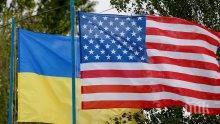 САЩ започна доставка на втечнен газ за Украйна