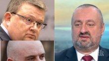 ЕКСКЛУЗИВНО: Ясен Тодоров разби критиците на Цацаров и Гешев - главният прокурор тръгва с летящ старт като шеф на КОНПИ