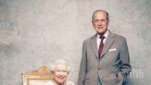 Кралица Елизабет чества 72 години от брака си с принц Филип
