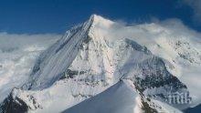 ТРАГЕДИЯ: Двама топ алпинисти загинаха на Монблан