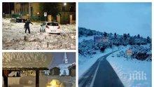 ВРЕМЕТО ПОЛУДЯ: Мадрид мръзне при -1 по Целзий! Сняг в Африка, градушка смаза Неапол, а щетите в потъващата Венеция са за над 1 млрд. евро (СНИМКИ)