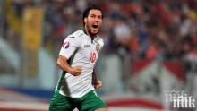 """БРАВО: България с престижна победа, 17 ноември отново щастлив за """"лъвовете""""..."""