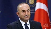 Остро: Външният министър на Турция обвини председателя на Европейския парламент в лицемерие