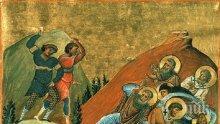 ГОЛЯМА ПОЧИТ: Този светец е един от най-обичаните в България - празнуват го православни и католици