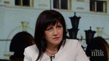 Цвета Караянчева ще разисква безработицата на Парламентарната асамблея за черноморско сътрудничество