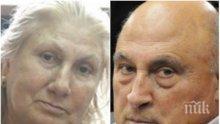 ТЕМИДА: Сестрата на Цар Киро прибира 450 бона обезщетение