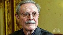 Руският актьор и режисьор Юрий Соломин приет в болница в Москва в тежко състояние